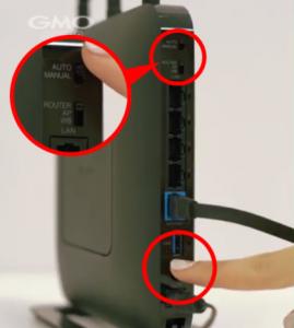 WiFiルーター設置例