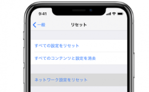 Wi-Fi ネットワークに接続できない場合 - Apple サポート