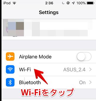 設定画面 - Wi-Fi