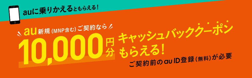 au_campaign1