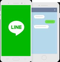 スマホのLINEアプリ