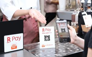 楽天ペイ(実店舗決済): スマホで導入カード決済・アプリ決済(店舗様向けサイト)