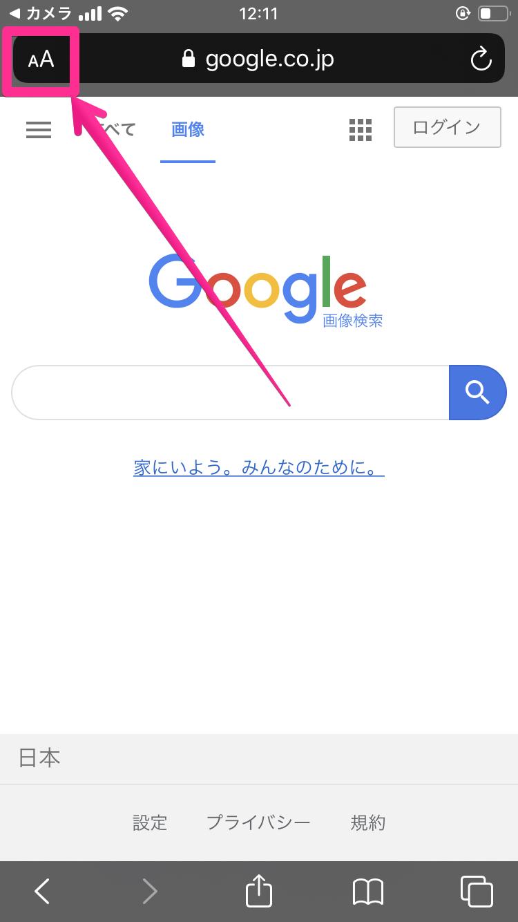 画像検索手順