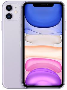 iPhone11に買い替えるといくら?