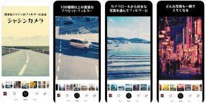 カメラアプリ「シャシンカメラ」