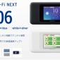月額2000円以下で無制限!ポケットWiFi・WiMAXおすすめランキング