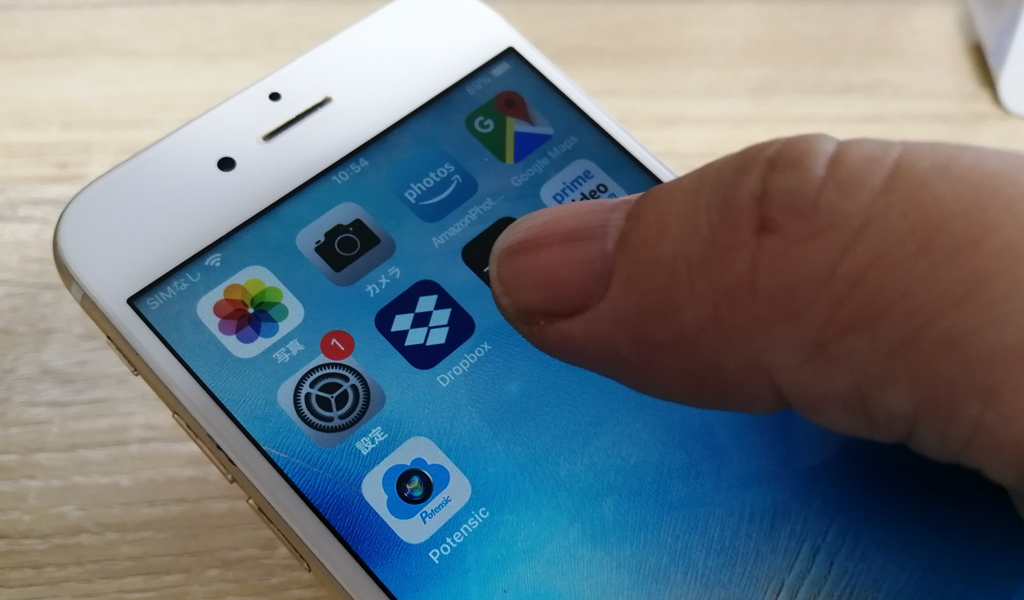 iPhone/iPadのホーム画面のアイコンを移動する方法|複数まとめても可能