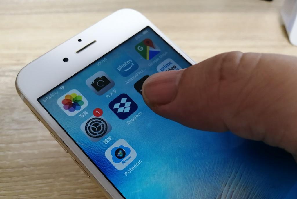 iPhone6を操作する