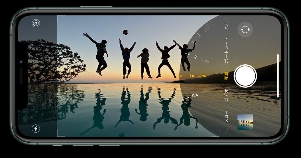 iPhone 11 Proの発売前日!予約・在庫状況はどうなってる?