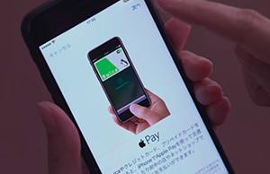Apple Payの解説が表示されるので「続ける」をタップ