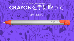 logicool crayon