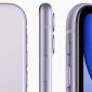 ソフトバンク|新型iPhone 11の予約・入荷メール来ない。重複申し込みは?