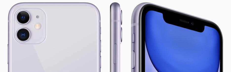 iPhone 11をソフトバンクで予約|オンラインショップで簡単・当日に購入