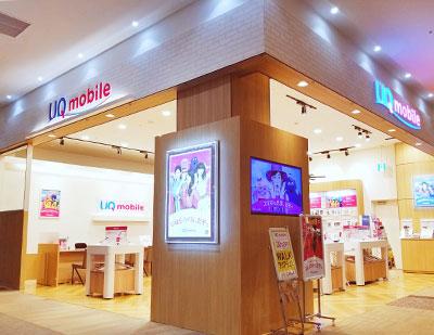 UQ mobile 実店舗