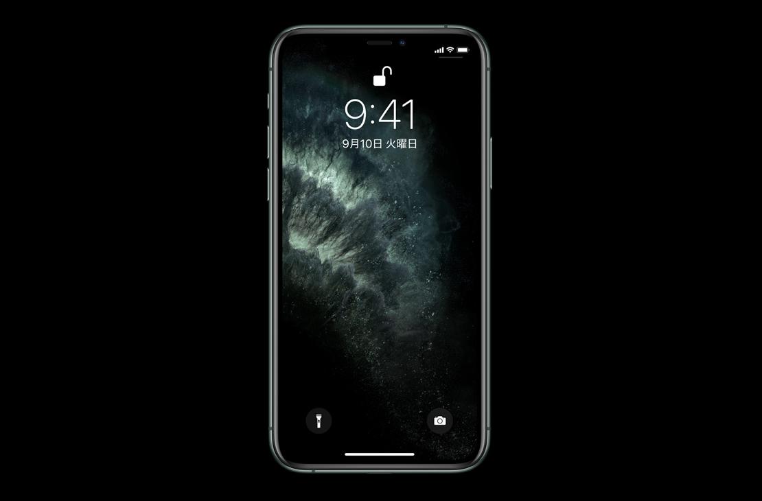 Iphoneロック画面の時計の表示位置や色や大きさは変更できない
