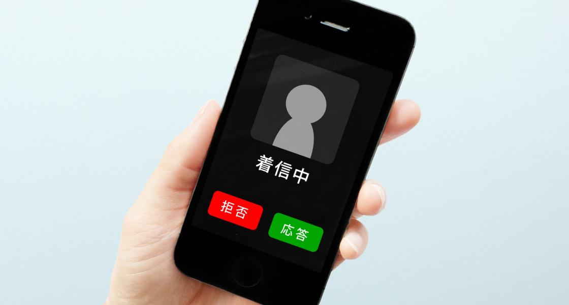 iPhoneの通知音の設定|変更・消す・音量・ならない時の対処方法