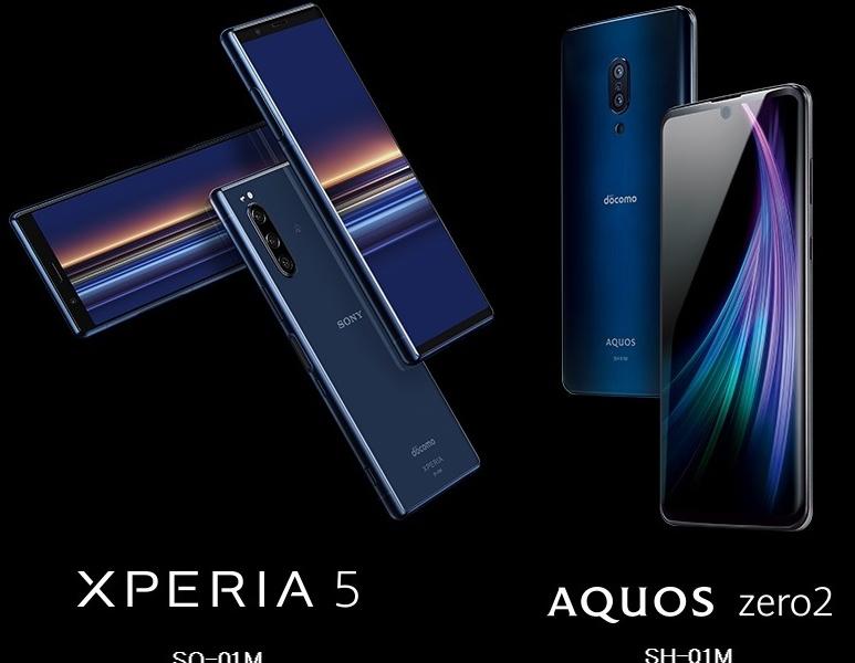 【Xperia 5 VS AQUOS zero2】徹底比較|どっちが買いか?その理由