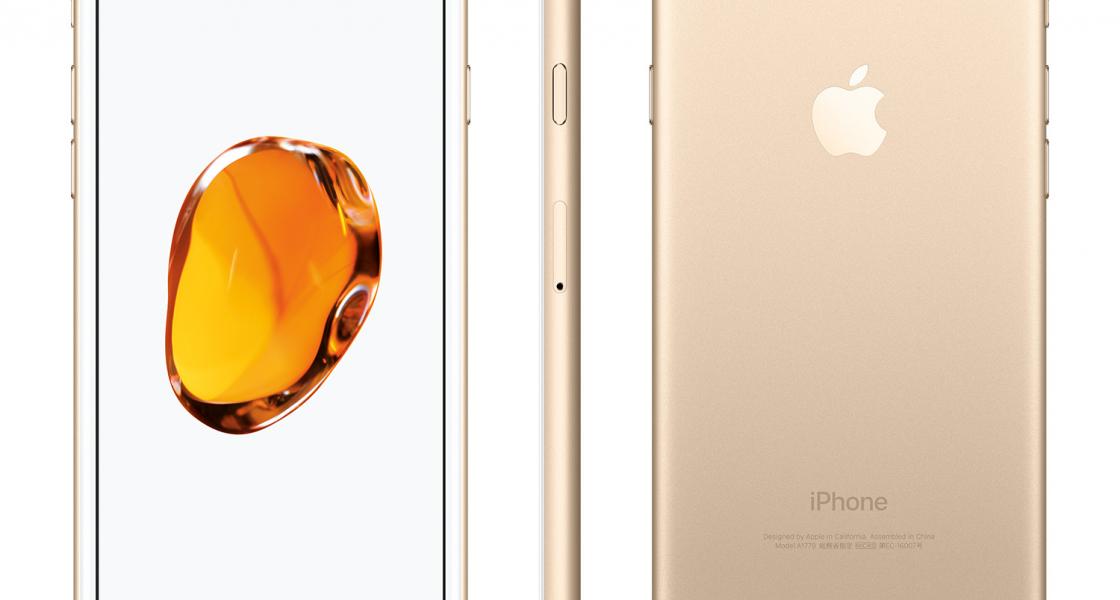 ドコモ「端末購入割引」をiPhone7など対象機種で実施│オンラインMNP限定