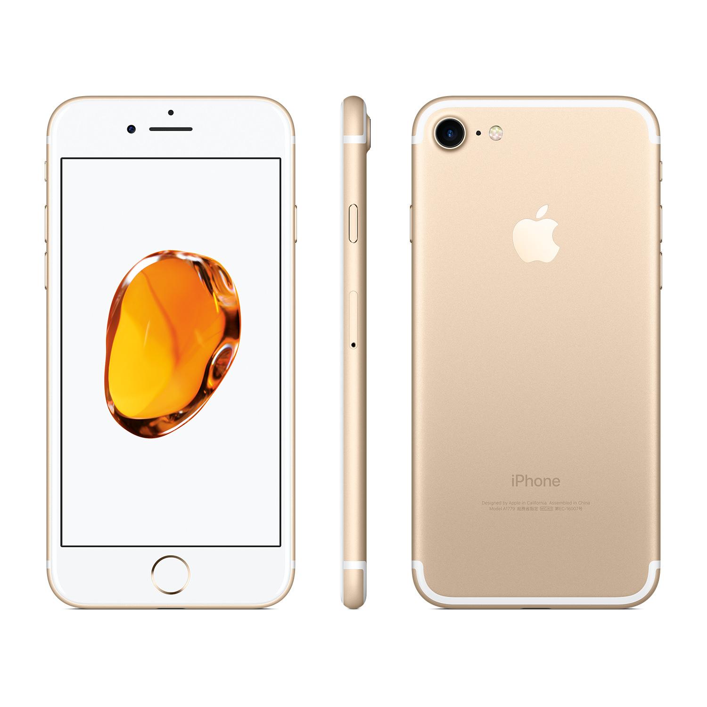 画像引用元:iPhone 7 32GB