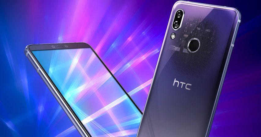 HTC U13の発売日・スペック・価格は!?HTC U12との違いは何?