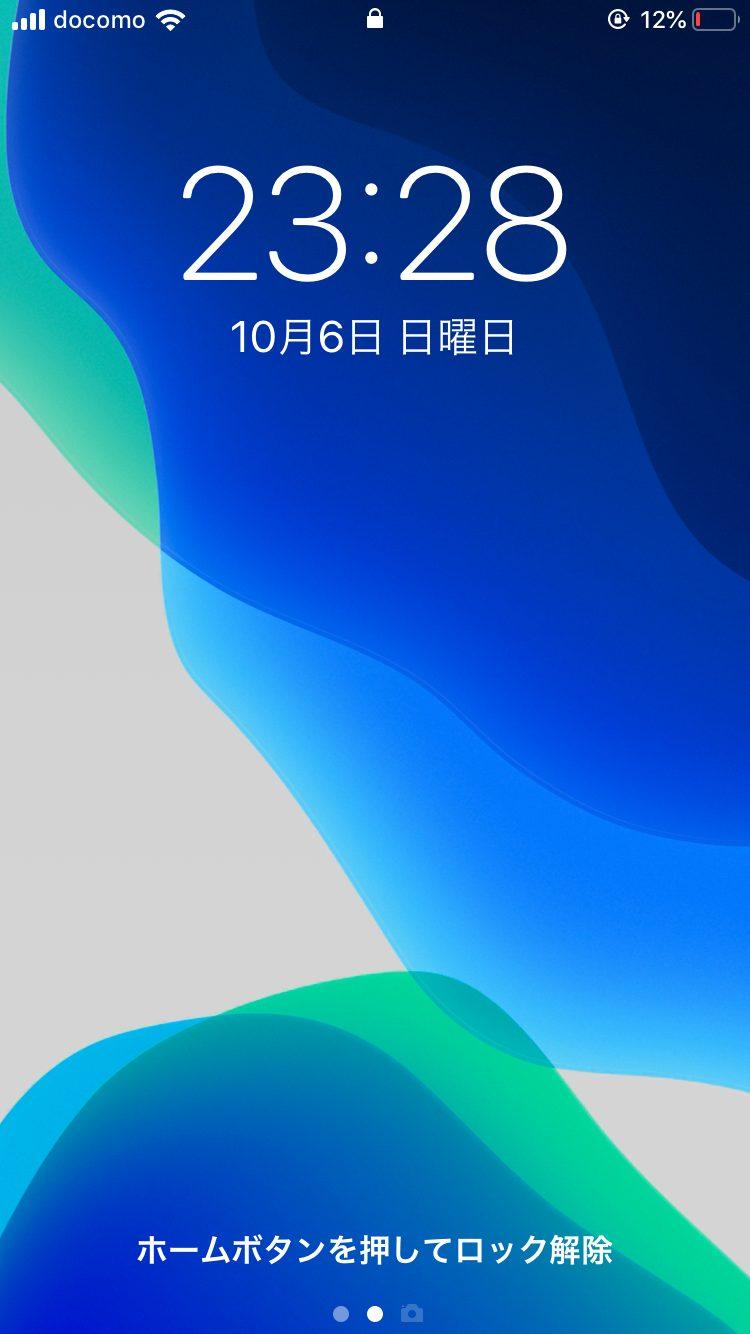 iPhone 壁紙