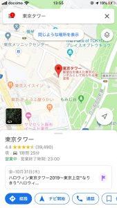 MAP設定