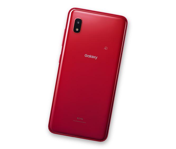 GalaxyA20の発売日は?価格やスペック、キャンペーンなどの情報まとめ