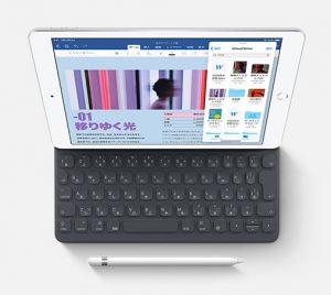 ドコモのiPad 第7世代