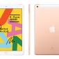 ドコモから10.2型の第7世代iPadが発売|他のiPadと比較してみた