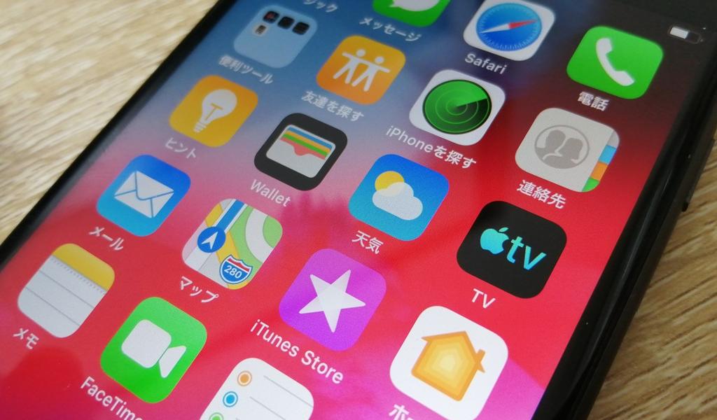 iPhoneのクリップボードのありか|開き方と履歴と削除の方法