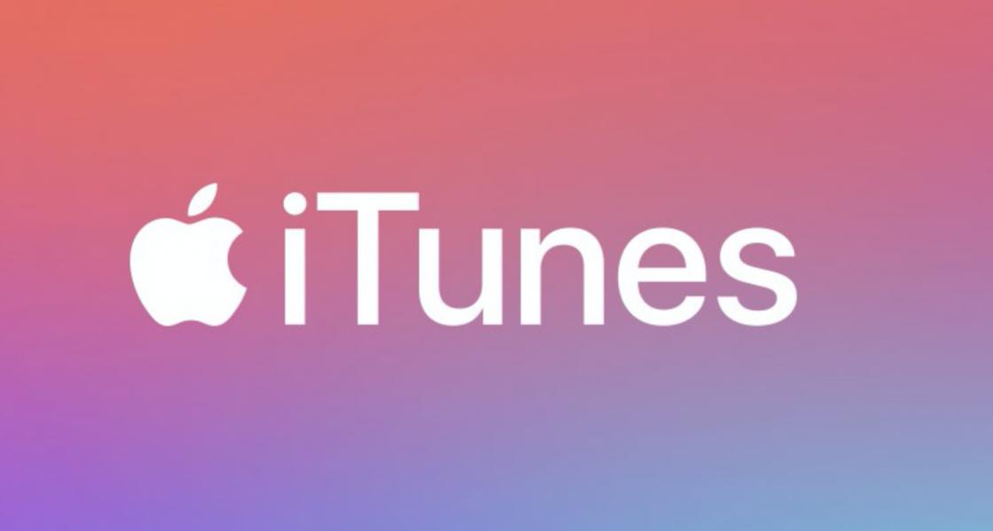 iPhoneでiTunes/AppStoreの購入履歴の確認する方法|保留ってなに?
