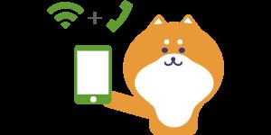 格安SIMの速度切り替え機能についての画像