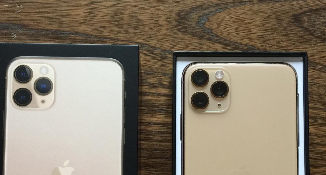 実際に使ってわかったiPhone 11 Pro Maxのメリット6つとデメリット4つ