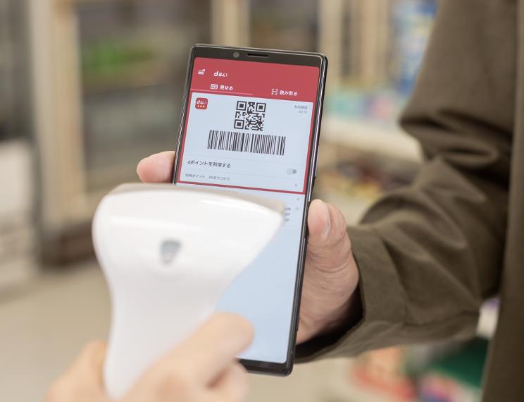 【2020年1月】d払いが使える店|店舗・ネット共に加盟店は増加傾向