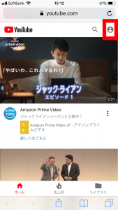 YouTube Premiumの加入方法