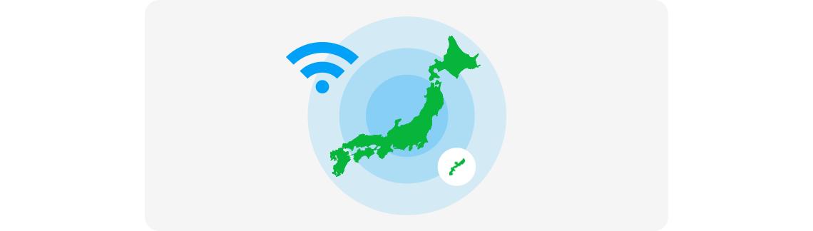 LINEモバイルの通信エリア