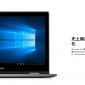 Windows7がサポート終了。今買い替えにオススメのパソコン9選