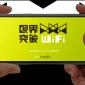 【限界突破WiFi VS めっちゃWiFi】徹底比較|どっちがいいか?その理由