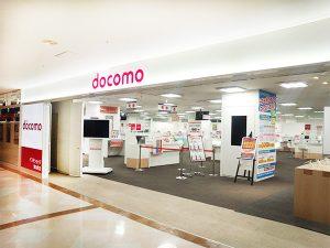 ドコモショップ錦糸町店
