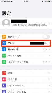 Wi-Fi 改善