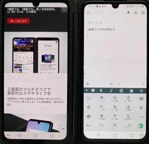 LG G8X ThinQ10