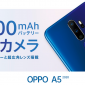 LINEモバイルでOPPO A5 2020に機種変更|お得に購入する完全ガイド