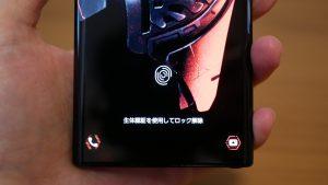 Galaxy Note10+ スターウォーズ