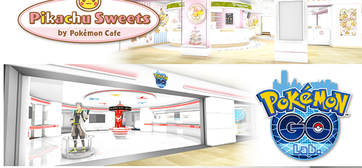 Pokemon GO Lab.がオープン!関連イベント&関連グッズの販売も