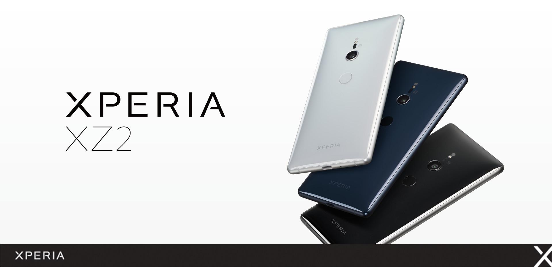 Xperia XZ2の画像