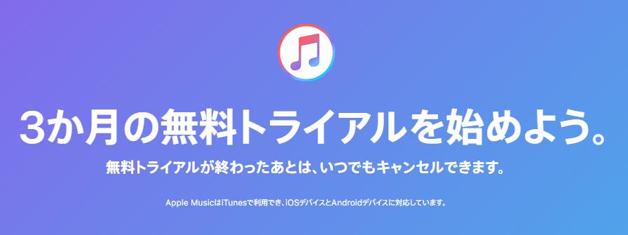 音楽アプリの口コミ比較 人気アプリの良い点/悪い点【2020年】