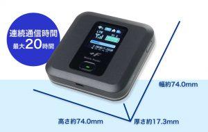 ExWi-Fi FS030W