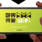 【限界突破WiFi VS Mugen WiFi】徹底比較|どっちがいいか?その理由