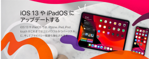 ios13 apple