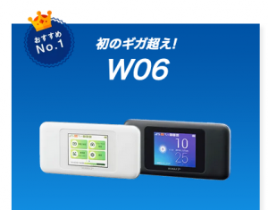 JPWiMAX W06